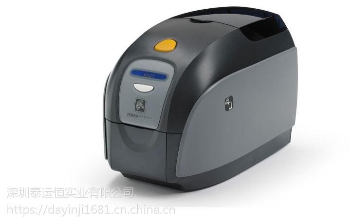 ZXP Series 3C 证卡打印机 斑马证件卡打印机供货商