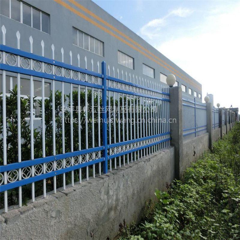 锌钢围墙栏杆@金昌锌钢围墙栏杆专业厂家