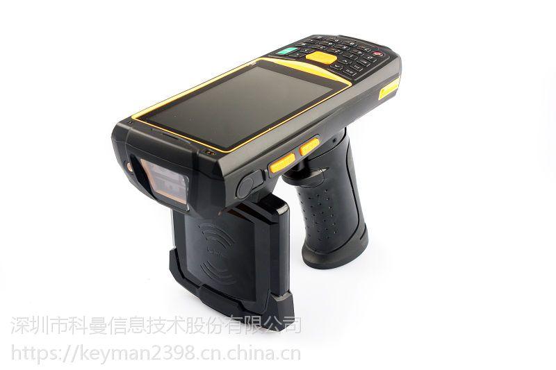科曼信息PDA手持机数据采集器抄表手持机RFID手持机超高频手持机条码手持机