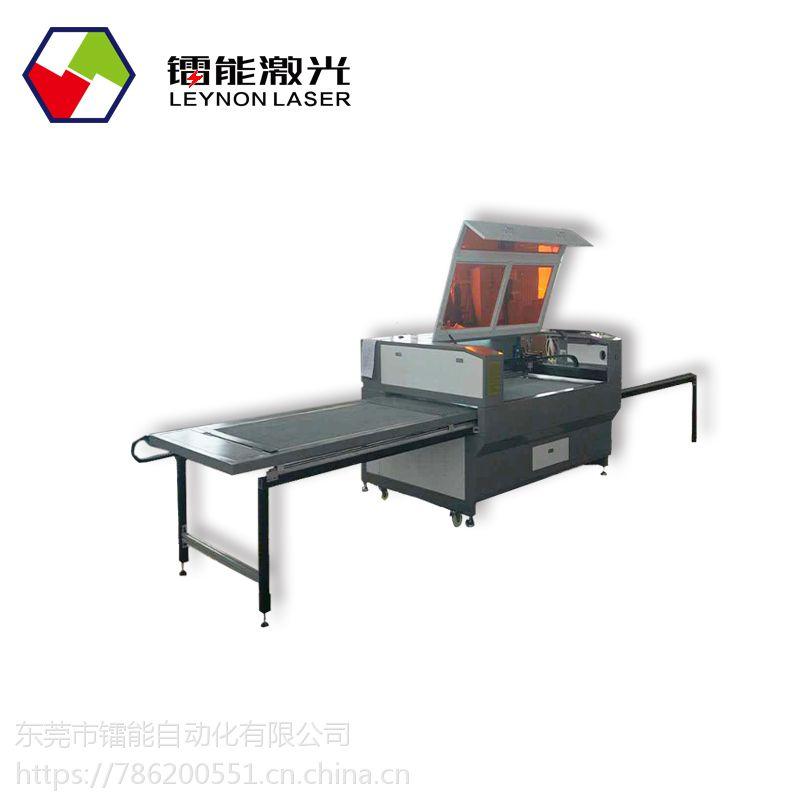 镭能自动化 互换平台激光切割机 大功率中底板叉腰板快速切割
