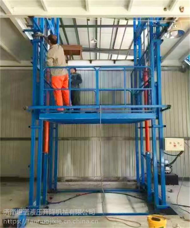 白城市液压货梯厂家白城哪有做固定式楼层间升降货梯的厂家