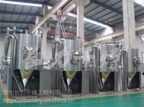 葡萄糖酸锌专用烘干机|干燥机LPG系列