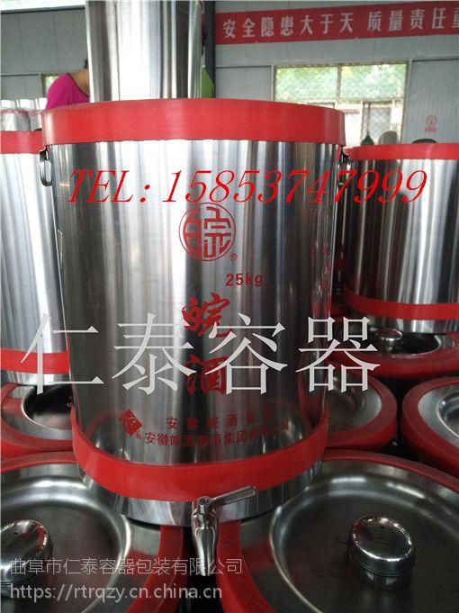 不锈钢直口密封桶 规格齐全 304食品级不锈钢加工定制直销