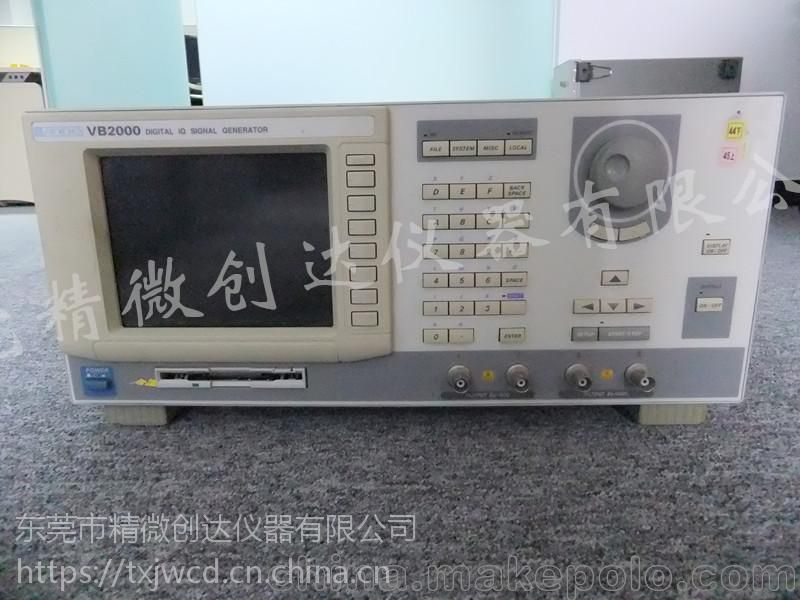 精微创达仪器-安藤Ando-VB2000-信号源