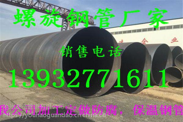 排水用螺旋焊接钢管价格