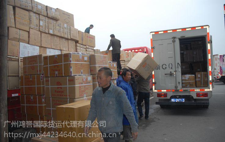 广州陆运到缅甸物流专线、专线价格需要多少