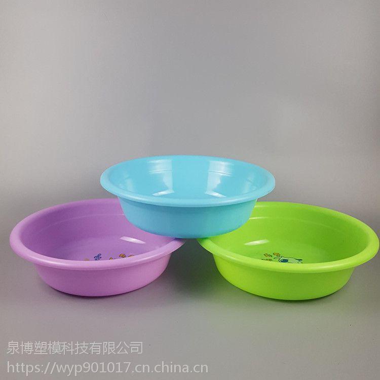 台州黄岩泉博塑料模具厂 日用品模具开模 洗脸盆模具加工设计 塑料制品来样加工