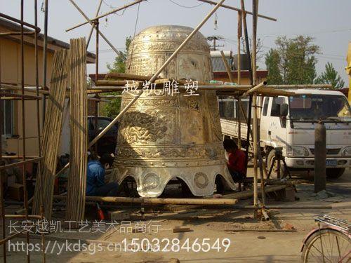 铜钟 铜钟厂家 铜钟价格 铜钟生产厂家