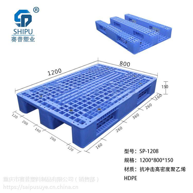 购塑料托盘,找重庆赛普塑业,厂家专业定制