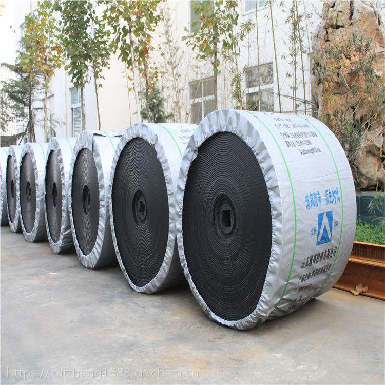 供应阻燃输送带、PVC裙边输送带、整芯输送带生产厂家