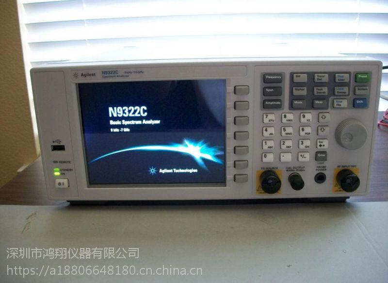 二手N9322C回收N9322C频谱分析仪