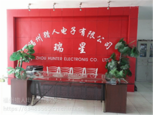 新产品加盟代理、新产品、 福州猎人电子公司(在线咨询)