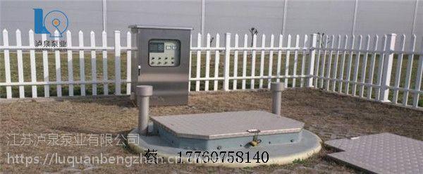 上海雨水泵站厂家,污水泵站哪有
