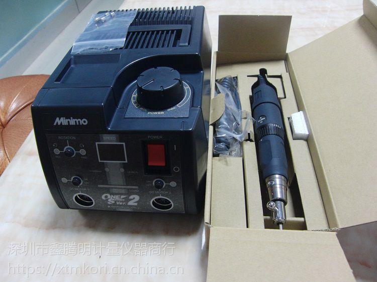 日本MINIMO美能达电源组C2012