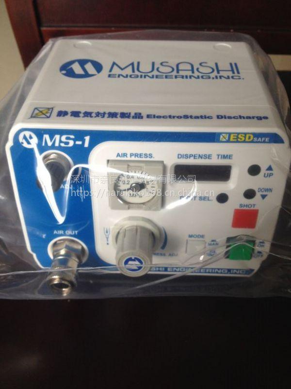 MUSASHI高性能点胶机MS-1武藏点胶机控制器MS-1