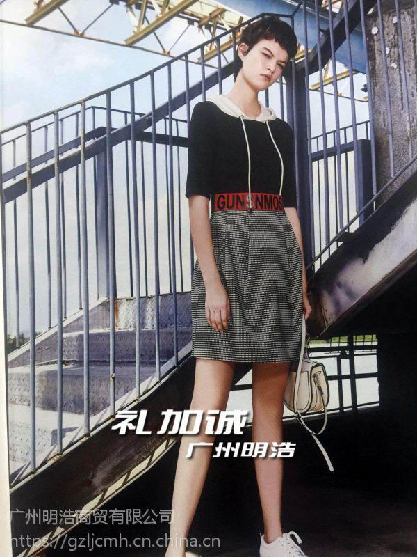 品牌折扣女装好做吗欧娅铂春装剪标尾货 女装品牌折扣批发