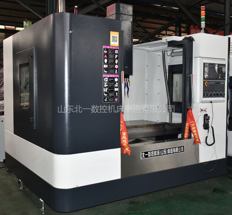 vmc850立式加工中心台湾品质厂家直销