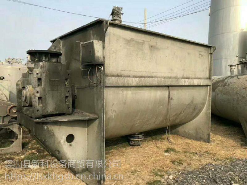 化肥厂好设备二手10立方不锈钢卧式螺带混合机上海供应厂家