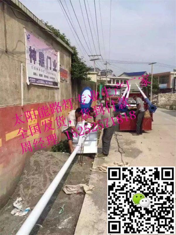 http://himg.china.cn/0/4_764_238262_601_800.jpg