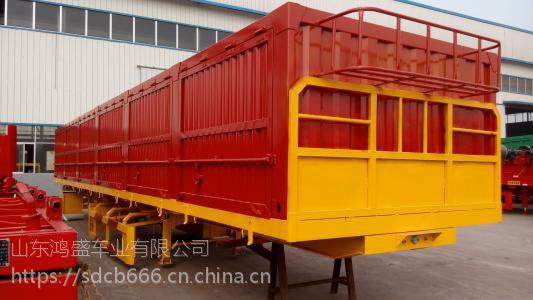 梁山48英尺集装箱半挂拖车价格—春季行情-汽车