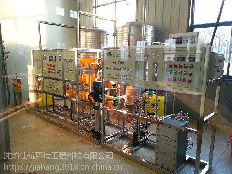 潍坊佳航供应反渗透+EDI超纯水制取系统