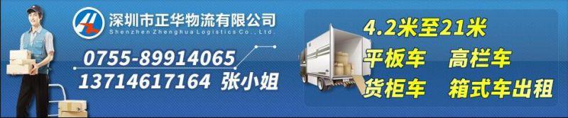 http://himg.china.cn/0/4_764_238952_800_167.jpg