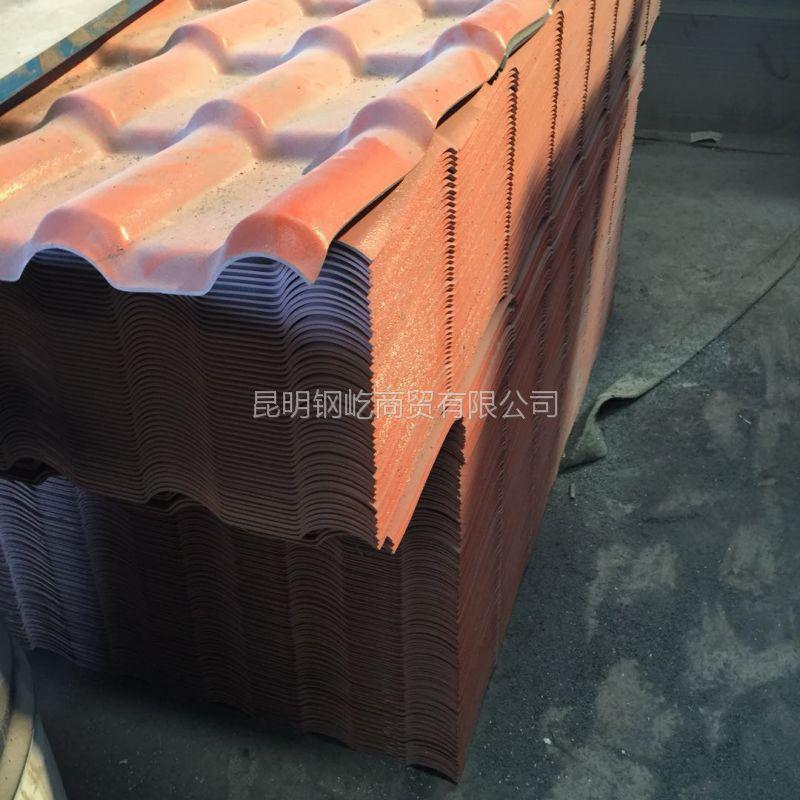 云南昆明树脂瓦厂家/材质FRP/规格2.3-3.0mm