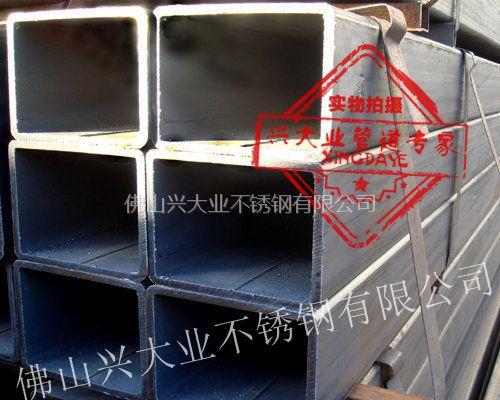 生产304不锈钢方管22*22*0.8mm