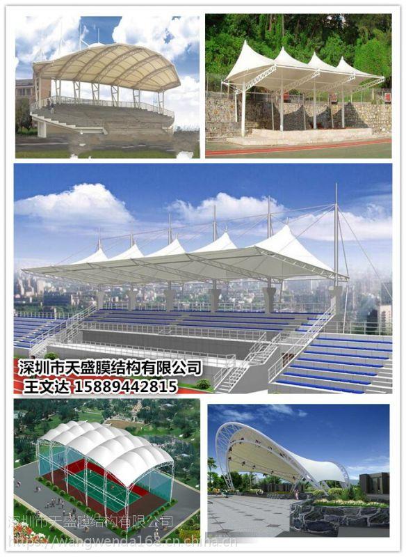 安徽膜结构公司 安徽膜结构设计图片 安徽膜材供应厂家 安徽张拉膜球场