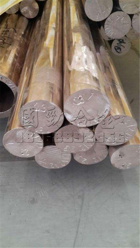 铜镍圆钢 Cu90-Ni10圆钢现货 塑性高 耐腐蚀