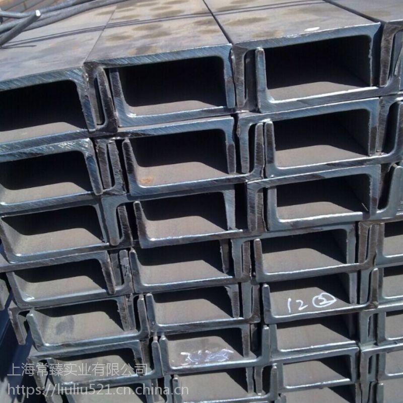 大连UPE200*80*6欧标槽钢长期供应 S355JR核电用欧标槽钢批发零售