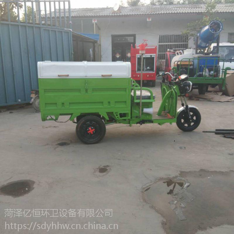新能源纯电动三轮垃圾车环卫垃圾车 电动挂桶式垃圾车 清运车