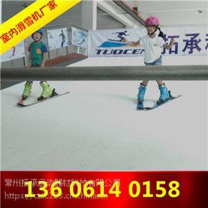 冰雪运动体验设备 广东室内滑雪模拟器 儿童室内模拟滑雪机厂家