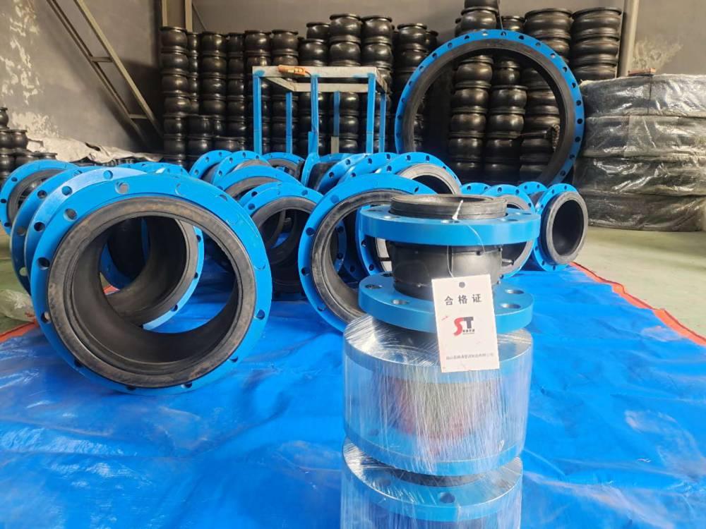 供应锻打法兰DN250橡胶软接头,耐油橡胶软接头现货