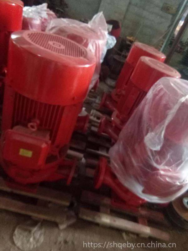 室内消火栓泵XBD12.0/30G-L电动批发价格(带3CF认证)AB签。