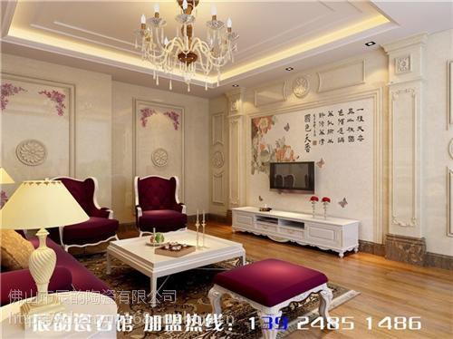 瓷砖、辰韵陶瓷真的很好!、瓷砖厂家300300mm