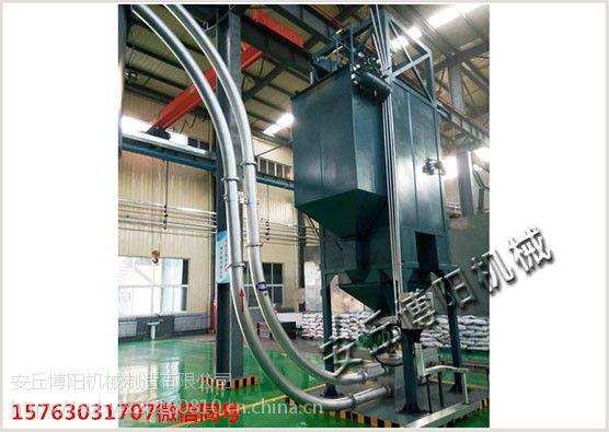 贵州管链式粉体输送机 管链输送机博阳供应商家