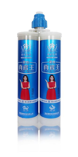 壹家真瓷王 美缝剂热卖品牌 瓷砖美缝剂专业团队