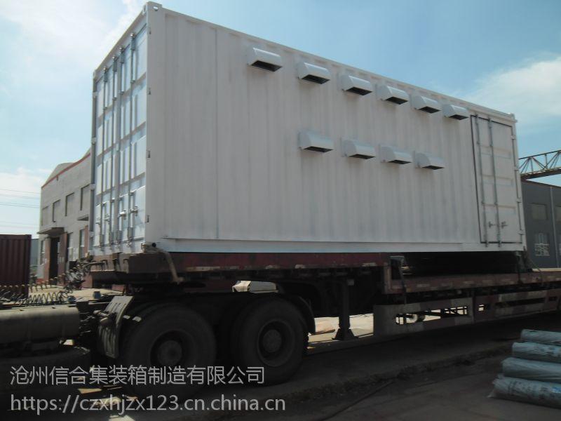 预制舱 箱式变电站 光伏/蓄能/能源储蓄 集装箱定制
