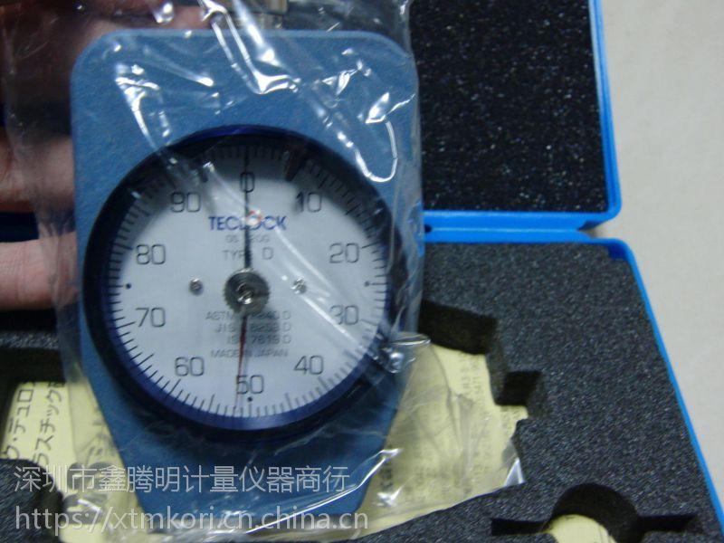 日本得乐TECLOCK硬度计GS-720G