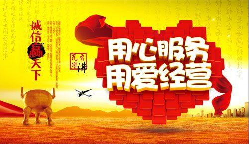http://himg.china.cn/0/4_765_234926_500_289.jpg