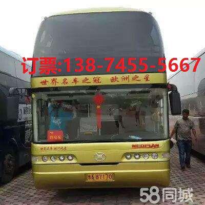 http://himg.china.cn/0/4_765_235804_400_400.jpg