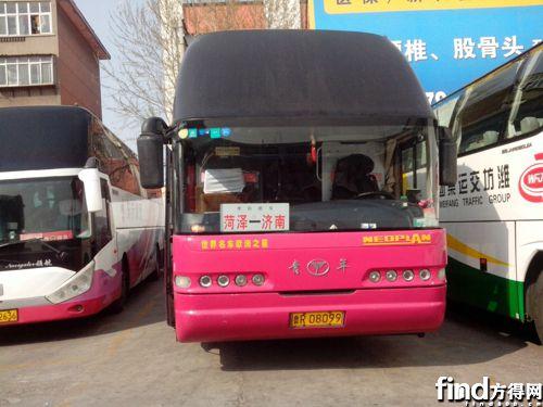 http://himg.china.cn/0/4_765_235944_500_375.jpg