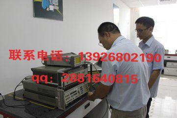 http://himg.china.cn/0/4_765_237412_361_240.jpg
