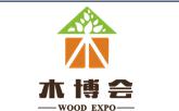 2018中国(上海)国际绿色木业博览会