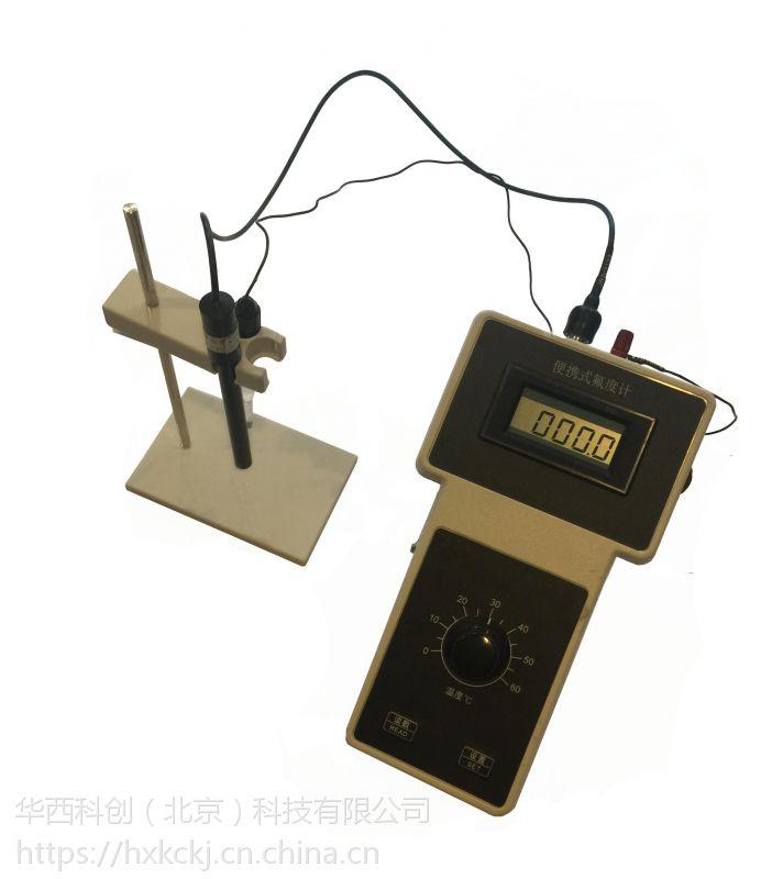 华西科创HT01-YD300A型便携式水质硬度计