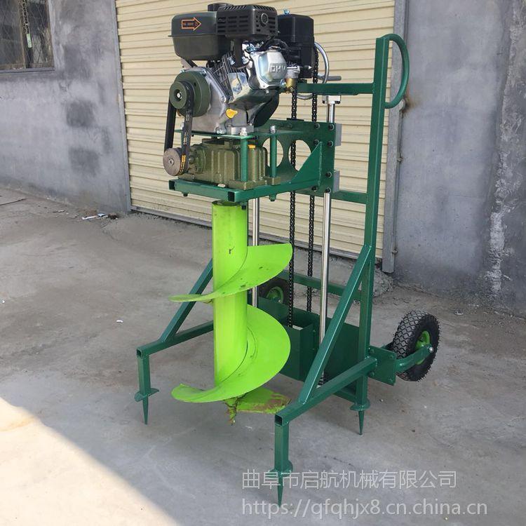 汽油手提式螺旋钻土机 启航高压电线杆打坑机 手推带架子挖窝机哪里有卖