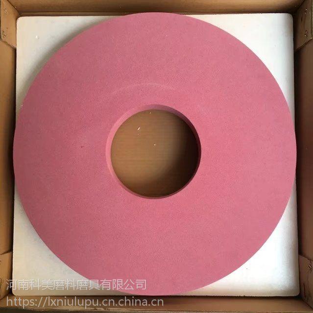厂家直销铬刚玉砂轮平行砂轮 陶瓷外圆磨砂轮 支持定制