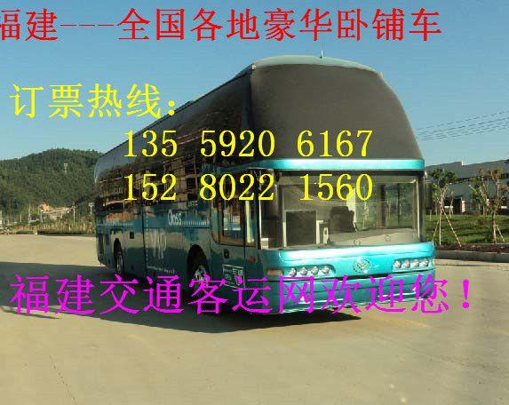 http://himg.china.cn/0/4_765_238256_573_456.jpg