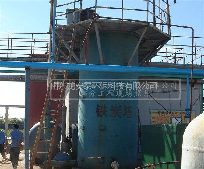 芬顿催化氧化设备,龙安泰环保处理废水经验独到